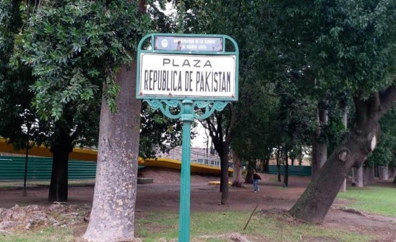PLAZA PAKISTAN